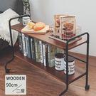 收納架 置物架 廚房架【X0054】沃克移動式兩層實木推車 MIT台灣製 完美主義