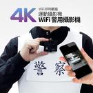【台灣保固+送16G卡】*商檢*4K高清...