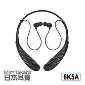 元健大和助聽器(未滅菌) ★ 日本耳寶 6K5A黑 充電式脖掛型 [重度適用][方便運動][支援藍芽]