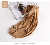 圍巾 素色 仿羊絨 流蘇 經典 百搭 保暖 披肩 圍巾【Fzr1508】 icoca