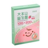 農純鄉 大本山益生菌 (2g/30包/單盒)【杏一】