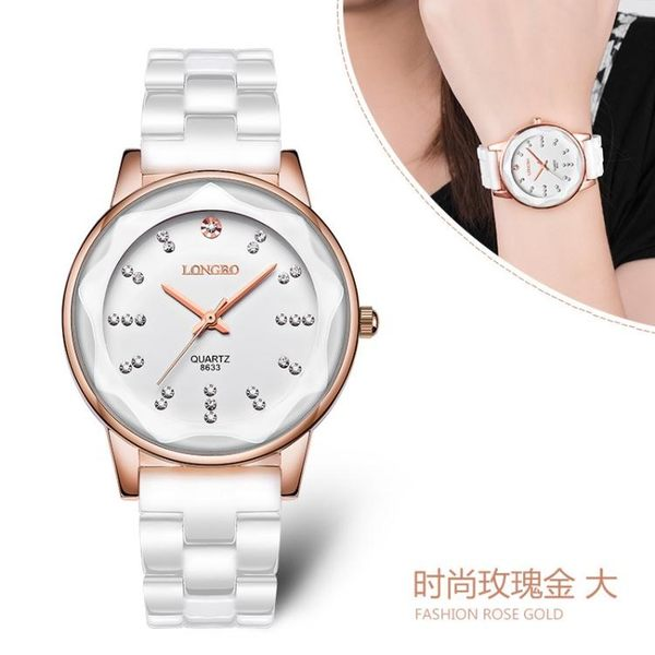 白色陶瓷女款手錶 石英錶鑲鑽情侶手錶韓版時尚《小師妹》yw148