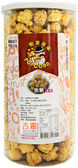 【吉嘉食品】金硯 帕波爺爺 焦糖爆米花(純素) 1罐200公克{RU}[#1]