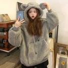 連帽T恤 秋冬季韓版加絨加厚仿羊羔毛上衣寬鬆套頭長袖連帽連帽T恤女 優惠兩天