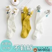 3雙 兒長中筒襪純棉春過膝中筒寶寶兒童襪子秋冬【淘夢屋】