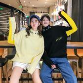 毛衣情侶毛衣秋裝新款韓版慵懶風學生寬鬆外套