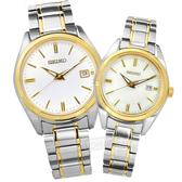 SEIKO 精工 / 6N52-00A0KS.6N22-00K0GS / 簡約時尚 藍寶石水晶玻璃 不鏽鋼手錶 情人對錶 白x鍍金 40mm+30mm