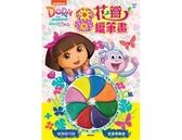愛探險的朵拉 8色花瓣蠟筆畫 (DAA32G)【著色本】