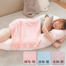 附毯U型枕-8大功能 孕婦枕 側睡舒眠枕 海馬枕 哺乳枕 蝸牛枕 U型枕 媽媽枕【M001】