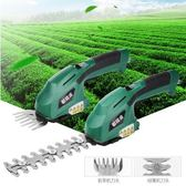 220v充電式家用小型割草機電動剪草機便攜式多功能綠籬修剪機 js4169『科炫3C』