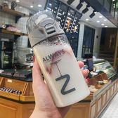 吸管杯 韓版成人吸管杯大人簡約創意塑膠水杯子男女學生運動便攜隨手杯  英賽爾3C數碼店