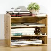 檔案夾木制桌面收納盒書架置物架創意辦公用品儲物整理架資料文件架多層(一件免運)