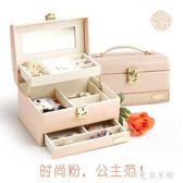 歐式帶鎖結婚禮物簡約珠寶箱飾品收納盒      SQ8634『樂愛居家館』