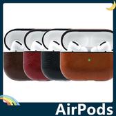 AirPods Pro 皮革耳機套 舒適皮紋 時尚防摔 耐磨不退色 充電 矽膠套 保護套 蘋果 Apple
