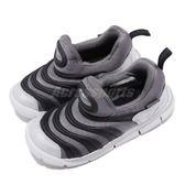 Nike 毛毛蟲鞋 Dynamo Free Y2K TD 黑 灰 嬰兒鞋 幼兒鞋 小童鞋【PUMP306】 BQ7106-001