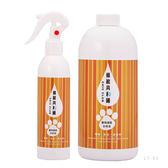 條紋共和國 寵物滅菌去味液 貼心補充組(250ml+1L)