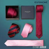 韓版粉色領帶男窄版5cm小領帶男士新郎結婚禮盒裝酒紅色 溫暖享家