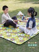 野餐墊 戶外便攜野餐墊防潮墊 可摺疊野餐布藝游墊子牛津布藝水野炊地墊 5色