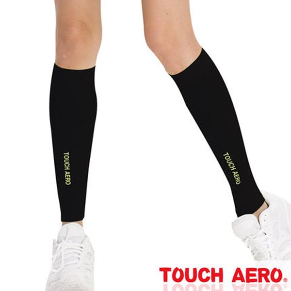 漸進式壓力小腿套  TR022- 百貨專櫃品牌 TOUCH AERO 瑜珈服有氧服韻律服