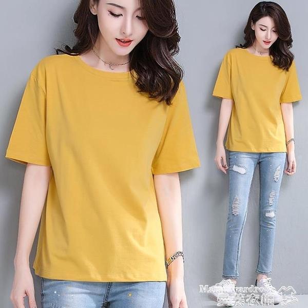 短袖T恤 姜黃色落肩短袖t恤女夏寬鬆顯瘦純棉圓領純色白色外穿休閒丅桖衫【618 購物】