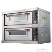烤箱 英版TKH烤箱商用二層二盤大容量雙層烤爐蛋糕面包披薩大型電烤箱 果果輕時尚NMS