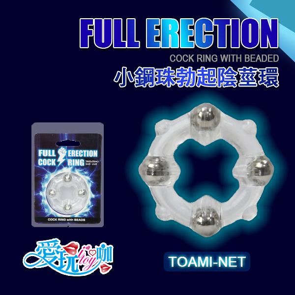 日本 TOAMI 小鋼珠勃起陰莖環 FULL ERECTION COCK RING WITH BEADED 宛如入珠增加刺激與快感