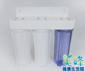 烤漆吊片三道式淨水器,水族/飲水機/淨水器前置過濾三胞胎,不含濾心配件(4分),600元1組