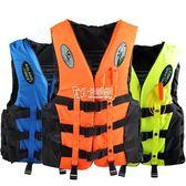 成人救生衣 兒童專業游泳救生衣 漂流浮潛釣魚服 浮力背心送口哨背帶 卡菲婭