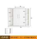 實木浴室鏡櫃隱藏式鏡櫃鏡箱隱形風水鏡子帶置物架雙門70cm 亞斯藍