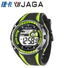 JAGA M980-AF 捷卡多功能大視窗 冷光 電子錶 男錶  黑綠 (公司貨/保證防水)