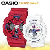 CASIO 卡西歐 手錶專賣店 GA-120TR-4A + BA-120TR-7B  對錶 雙顯 錶 橡膠錶帶 世界時間