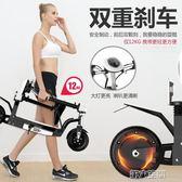 代步車 電匠電動滑板車成人車女性折疊代駕代步小型迷你電動車電瓶自行車 igo 第六空間