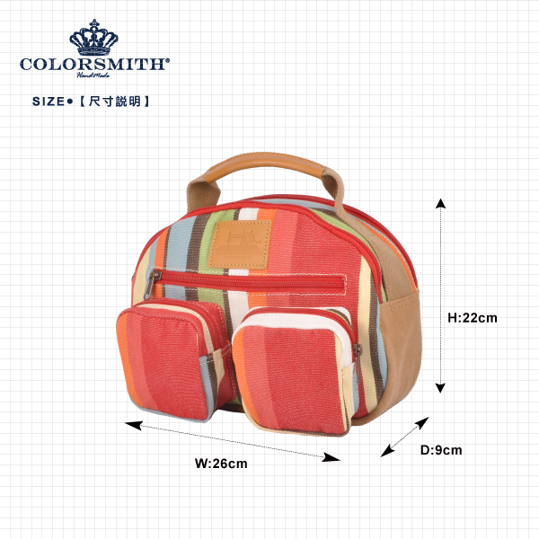 【COLORSMITH】OR・休閒後背包-紅色直條紋・OR1402-RS