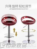 吧台椅現代簡約家用吧椅簡約靠背吧凳子高腳凳升降前台椅酒吧椅子CY 印象家品旗艦店