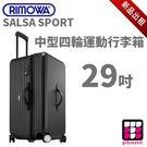 RIMOWA行李箱出租 29吋 中型四輪...