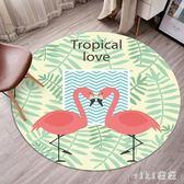地毯 圓形吊籃電腦椅書房客廳茶幾墊臥室床邊地墊 nm6433【VIKI菈菈】