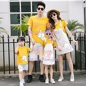 街親子裝套裝夏季t恤一家三口四口夏裝母子裝母女裝夏款【聚可愛】