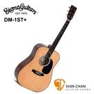 Sigma DM-1ST + 單板民謠吉他41吋 (DM1ST/雲杉面單板/經典D桶身) 附贈吉他袋