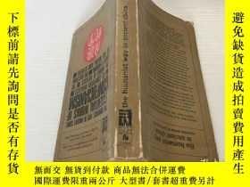 二手書博民逛書店the罕見humanist way in ancient chinaY236822 看圖 看圖 出版1965