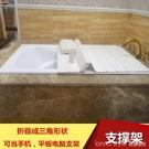 浴缸蓋折疊式保溫蓋防塵支架泡浴洗澡盆浴缸蓋板洗澡架浴缸置物架 LannaS YTL