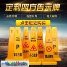 反光錐 塑料路錐方錐雪糕筒專用車位反光警示錐路障禁止停車三角錐桶加厚 城市部落