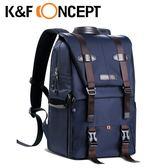 【K&F Concept】時尚者 專業攝影單眼相機後背包-藍(KF13.087)