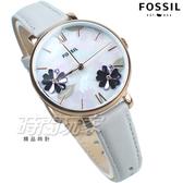 FOSSIL 公司貨 魅力花漾 羅馬時刻 珍珠螺貝面盤 鑲鑽 玫瑰金電鍍x藍灰 女錶 防水手錶 ES4672