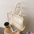 熱賣側背包 包包大容量女士側背包百搭果凍透明包2021新款夏爆款時尚托特大包 coco
