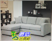 [COSCO代購 如果售完謹致歉意]   W1900015 Emerald L 型沙發