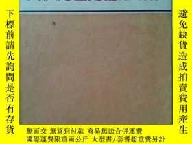 二手書博民逛書店罕見美國科學新聞1979-11Y15756
