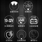 超廣角LED燈泡12V/24V(12W) /行動招牌led燈 LED燈泡 廣告招牌燈具 移動式燈具 LB1210