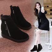 女鞋時尚內增高馬丁靴新款百搭厚底雪地靴學生短靴潮 熊熊物語