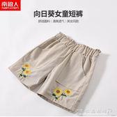 女童夏裝短褲純棉夏季童裝兒童外穿繡花薄款韓版熱褲子潮 水晶鞋坊