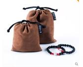 包包收納袋麂皮絨收納袋小布袋子迷你抽繩束口袋旅行便攜飾品首飾包包防塵袋 JD 寶貝計書